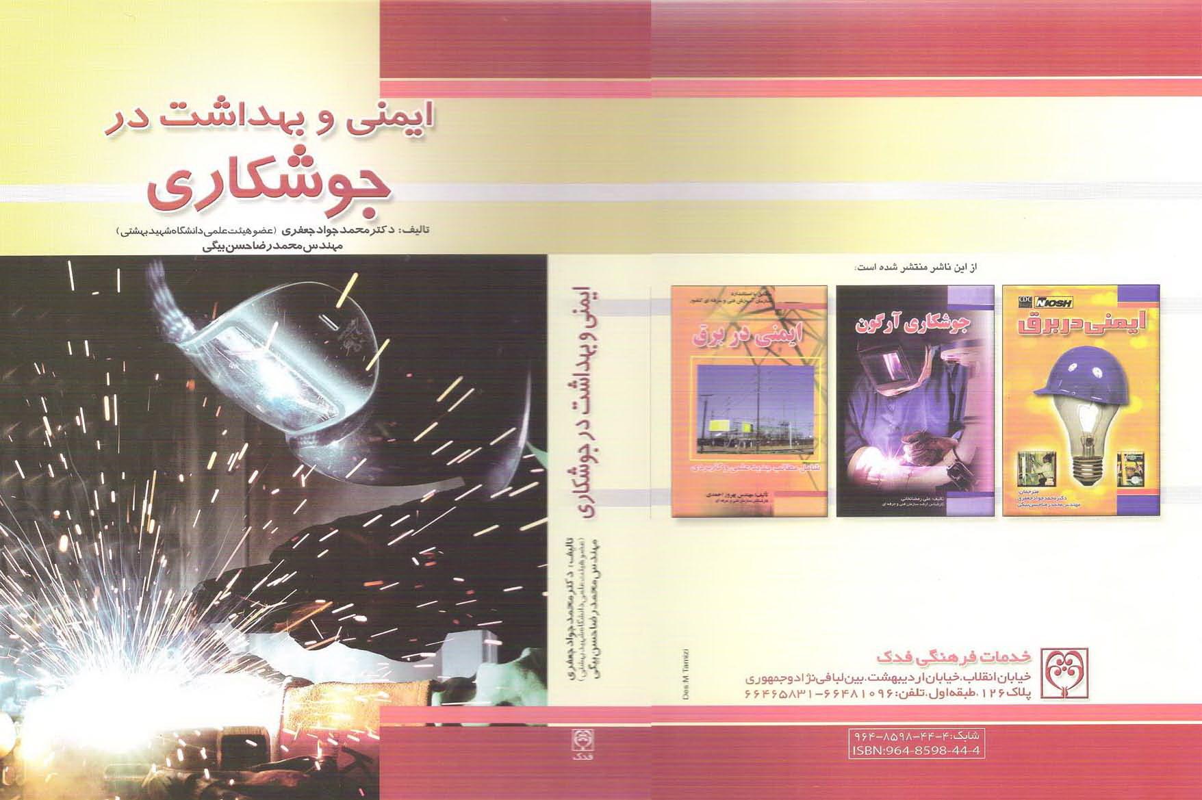 Books_img_1.jpg